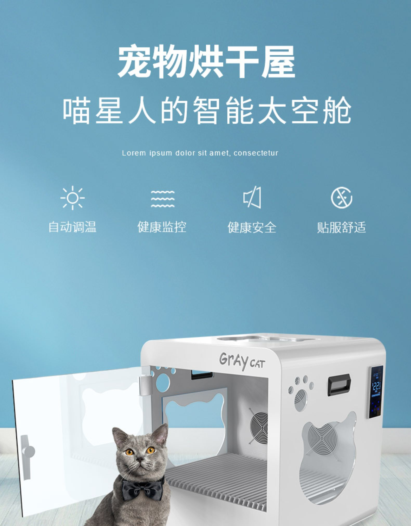 Automatic Pet Hair Dryer Cabin Small Pet Drying Box House Ultra-mute Grooming Water Blowing Machine Dog Cat Care Dryer Device