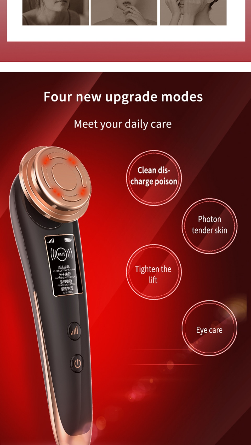 NUOPEI New RF EMS Beauty instrument Women face care tool Eye care tools Beauty machine Skin care device Beauty Devices