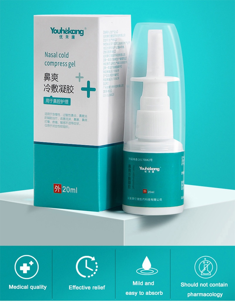 Youhekang Nasal Sprays Chronic Rhinitis Sinusitis Anti-snore Relief Sneezing Pain Spray Nose Care Allergic Rhinitis Sprays