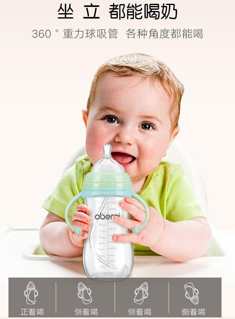 330ML 270ML Baby Infant PP BPA Free Milk Feeding Bottle With Anti-Slip Handle & Cup Cover Water Bottle Wide Mouth Feeding Bottle