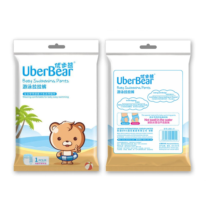 Baby Diapers Disposable Swim Diapers Baby Swimming Pants Infant Leakproof Diapers Blue Baby Nappies Wholesale Drop ship