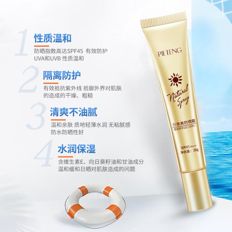 SPF45 Waterproof Face Body Sunscreen Cream Whitening Brightening Sunblock Water Resistant Sunscreen Lotion