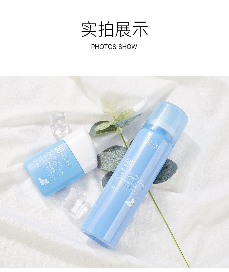 LAIKOU A Set Facial Body Sunscreen Whitening Sun Cream And Spray Anti-aging Oil Control Moisturizing SPF 50++ Prevent Sunburn