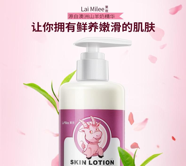 GoatMilk Skin Silky Body Lotion Moisturizing Whitening Cream Improve Rough Dry Skin Deep Nourishment Body Care
