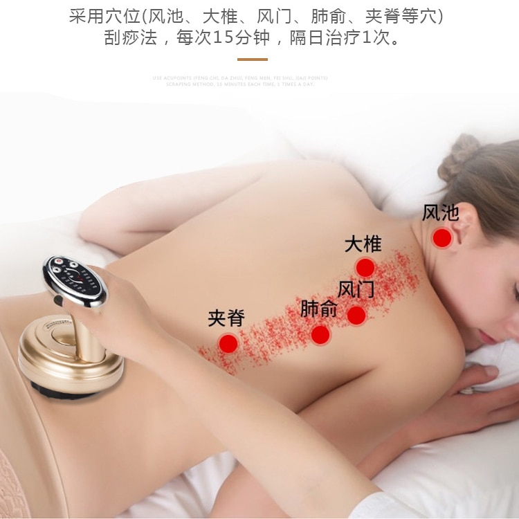 Guasha Vacuum Body Massager Therapy Body Detox Machine Cupping EMS Stimulation Device Health Care Thermal Therapy Back massage