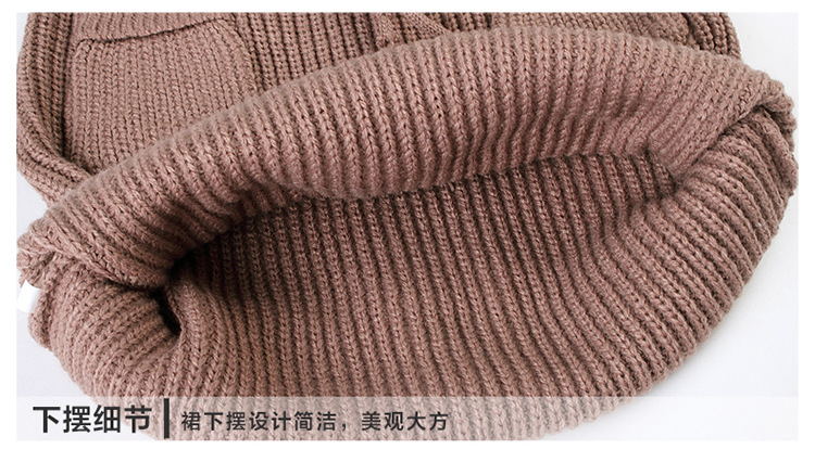Girls' knitted sweater sets for kids 2-14 years old children's clothing new autumn girl sweater + short skirt baby fashion suit