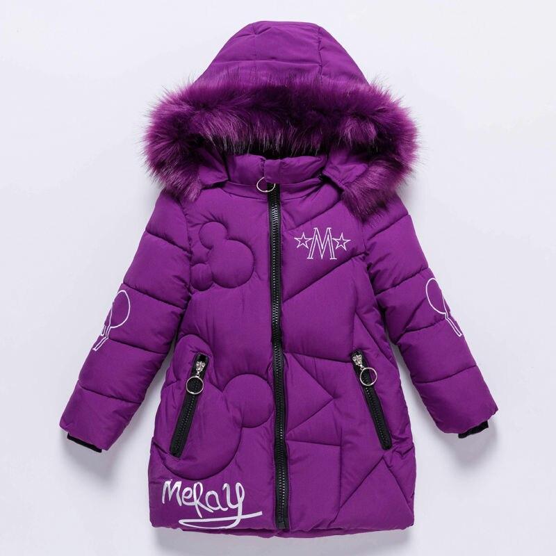 meray-purple