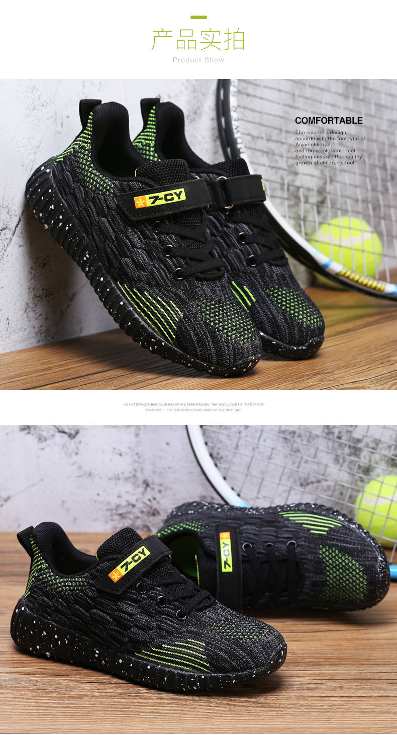 Summer Boys Girls Running Shoes Kids Sneakers for Mesh Breathable Children Sports Shoes Shock Soft Rubber Sole School Shoe 7007