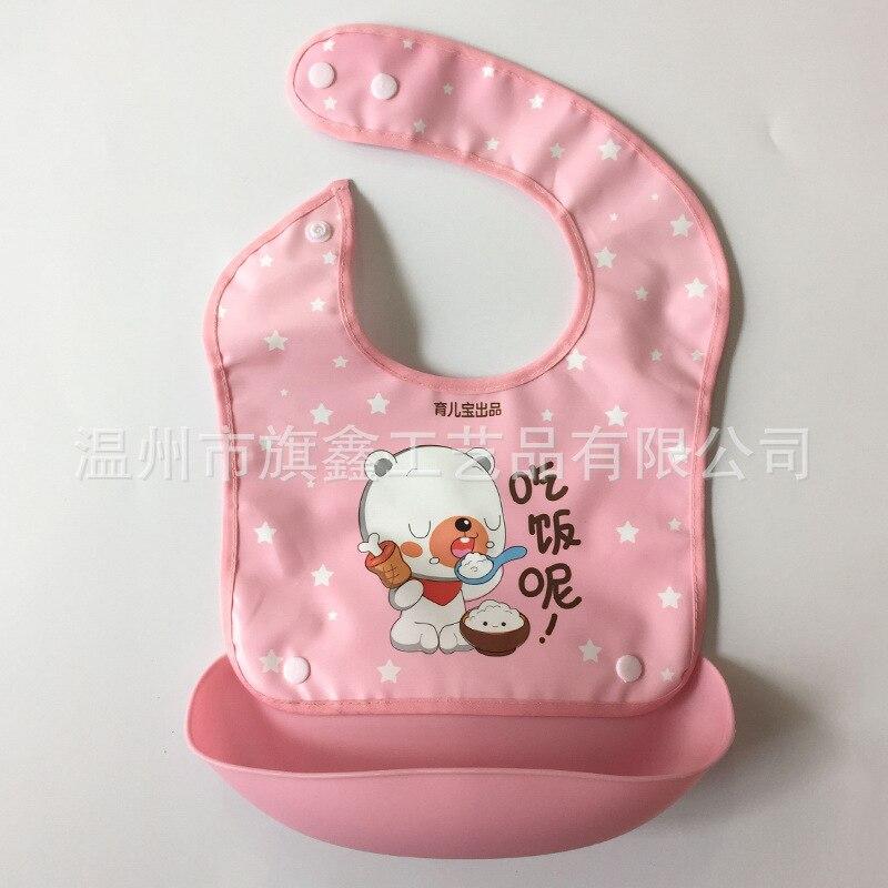 Pink eating bear