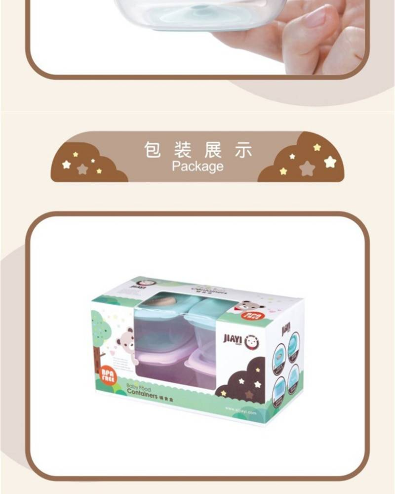 4pcs/set Portable Baby Food Storage Box BPA free Baby Milk Powder Container Snack and Lunch Containers for Kids and Toddlers