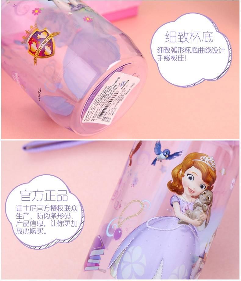 Disney  Mickey Mouse  Cartoon cups With straw kids snow White Captain America Sport Bottles girls Princess Sophia Feeding  cups