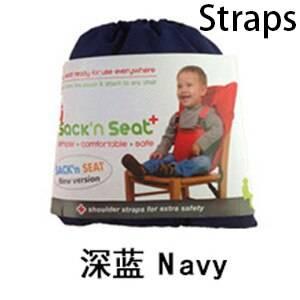 Navy-shoulder belt