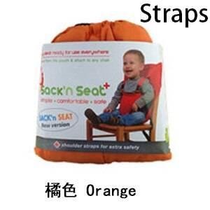 Orange-shoulder belt