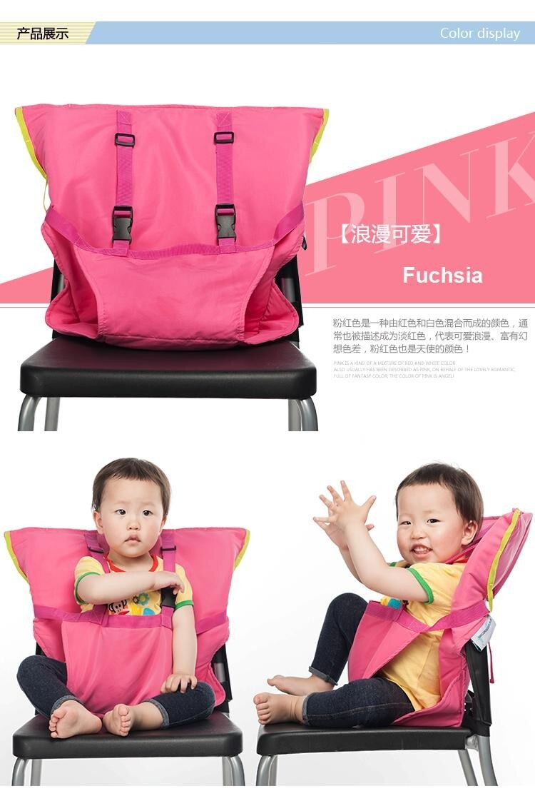 Portable Baby Seat Kids Feeding Chair For Baby Child Deutschland Infant Safety Belt Booster Seat High Feeding Chair 6 colors
