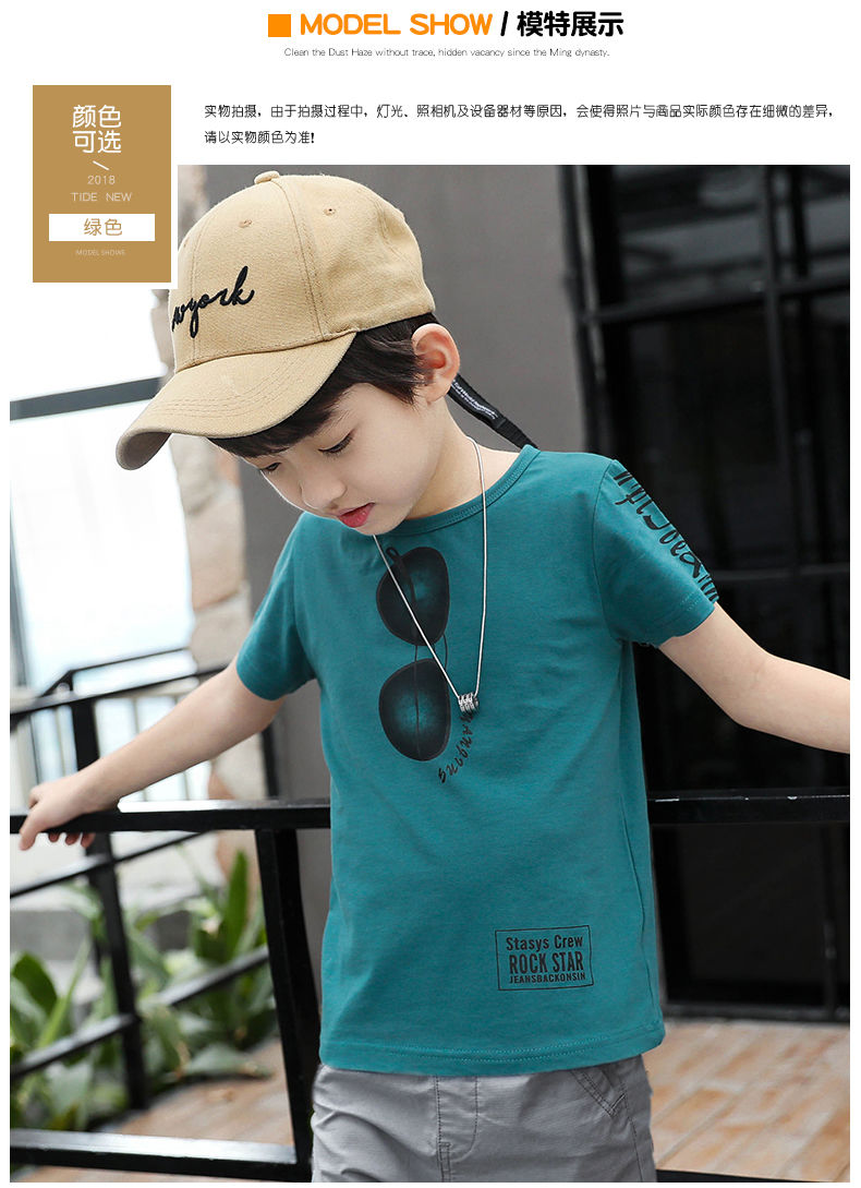Teen Boys Clothing Sets Summer Boys Clothes Casual Outfit Kids Tracksuit For Boys Sport Suit Children Clothing 6 8 9 10 12 Year
