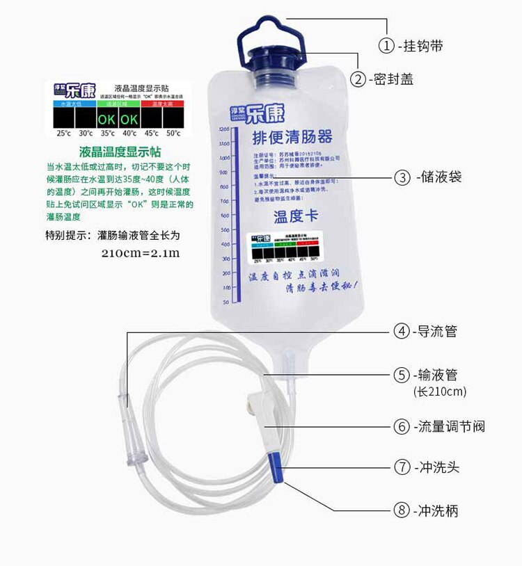 1200ML Medical Household Coffee Enema Bag SPA bags with 10 pcs rinse head Colon Hydrotherapy device bowel detox