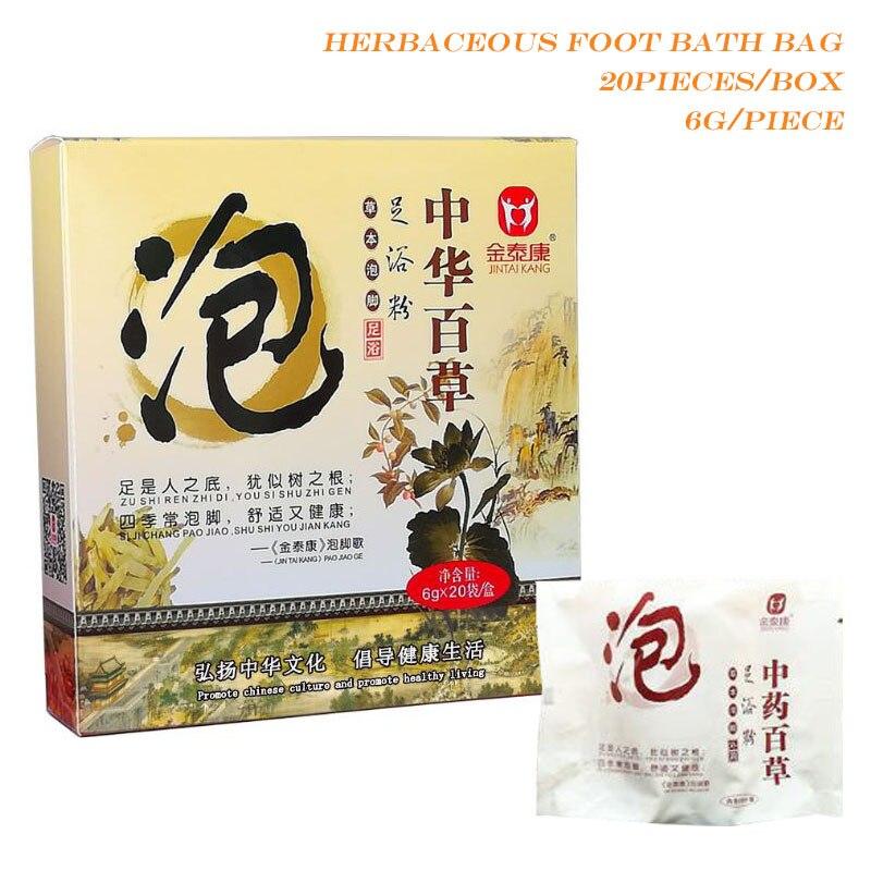 120PCS Foot Bath Packs Moxa Saffron Ginger Herbal Treatment Cold Body Detox Dampness Massager Foot SPA