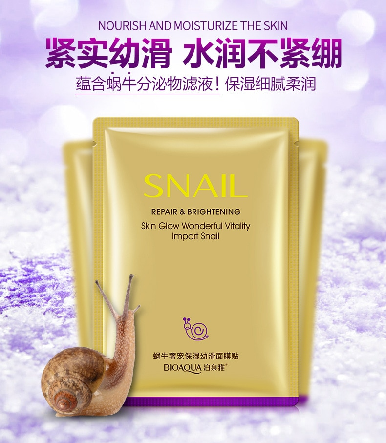 1Pcs New Facial Mask Plant Cosmetic SkinCare Beauty Moisturizing Oil Control Blackhead Snail Extract Crystal Moisturizing Mask