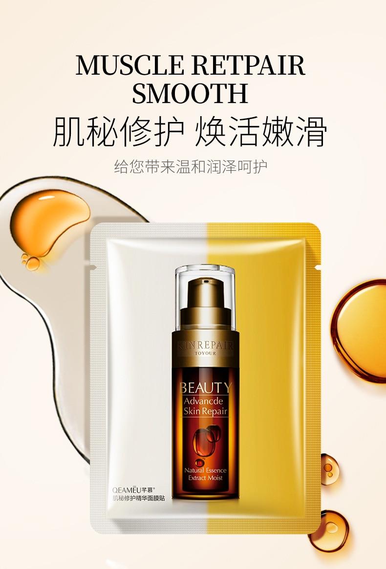 repair essence facial mask moisturizing sheet mask Centella asiatica Herbal extract whitening face mask beauty  korean Skin care