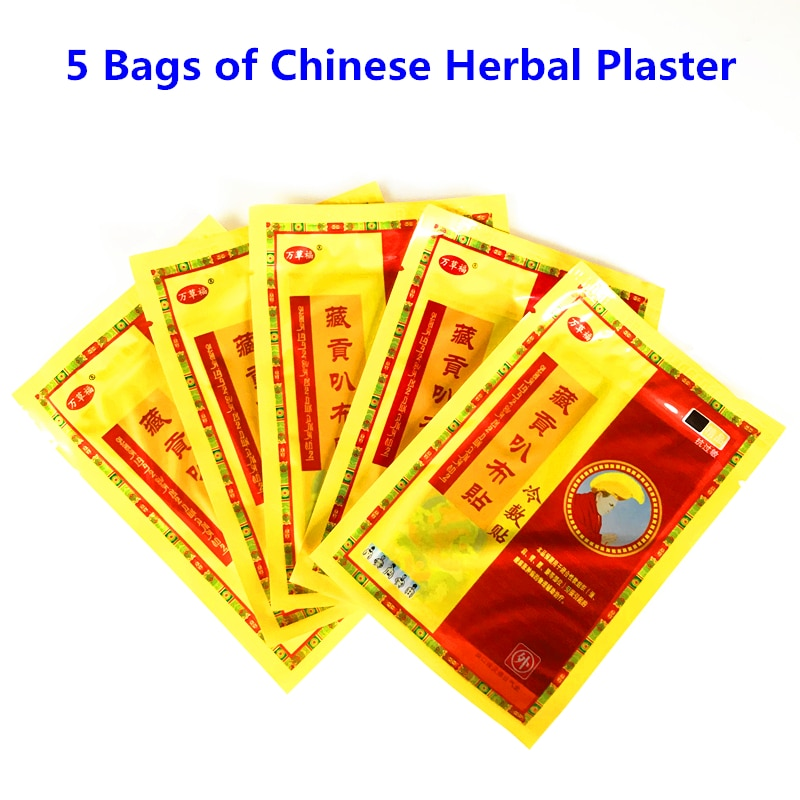 Medicated Fracture Care Activating collaterals oil Medicine Knee pain relief Adhesive Patch Joint Back Medicated Essential oil