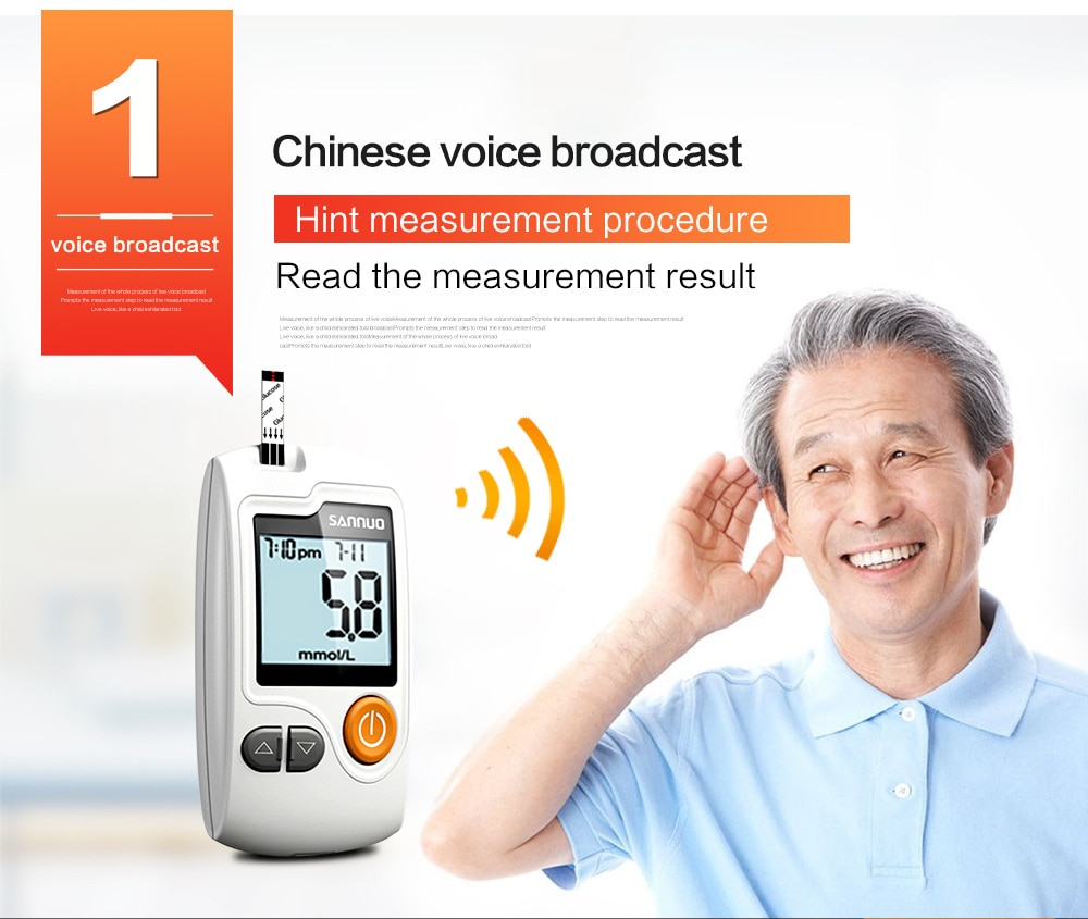 Sannuo Yizhun GA-3 Blood Glucose Meter Medical Device Glucometer Blood Sugar Monitor with Test Strips Free Code for Diabetics