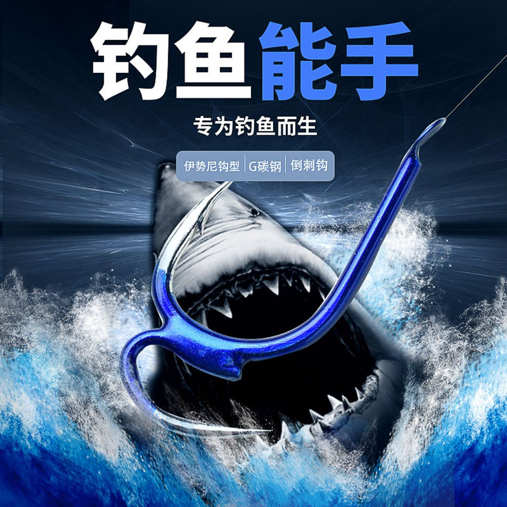 Fishing Hook10Pcs 1Package High-carbon Steel Two Strength Tip Sharp Fighting Hook With Barbed Fish Gear For Taiwan Sea Fishing