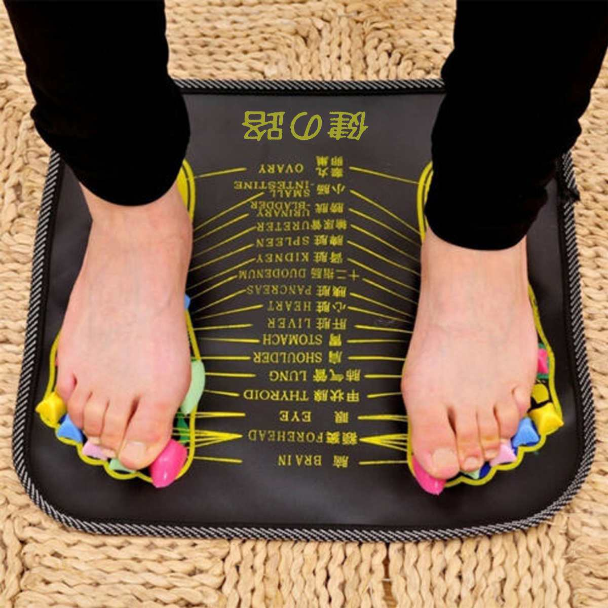 KIFIT Foot Massage Mat Colored Plastic Durable Walk Stone Square Healthy Foot Massage Health Mat to Stimulate Reflex-Zones