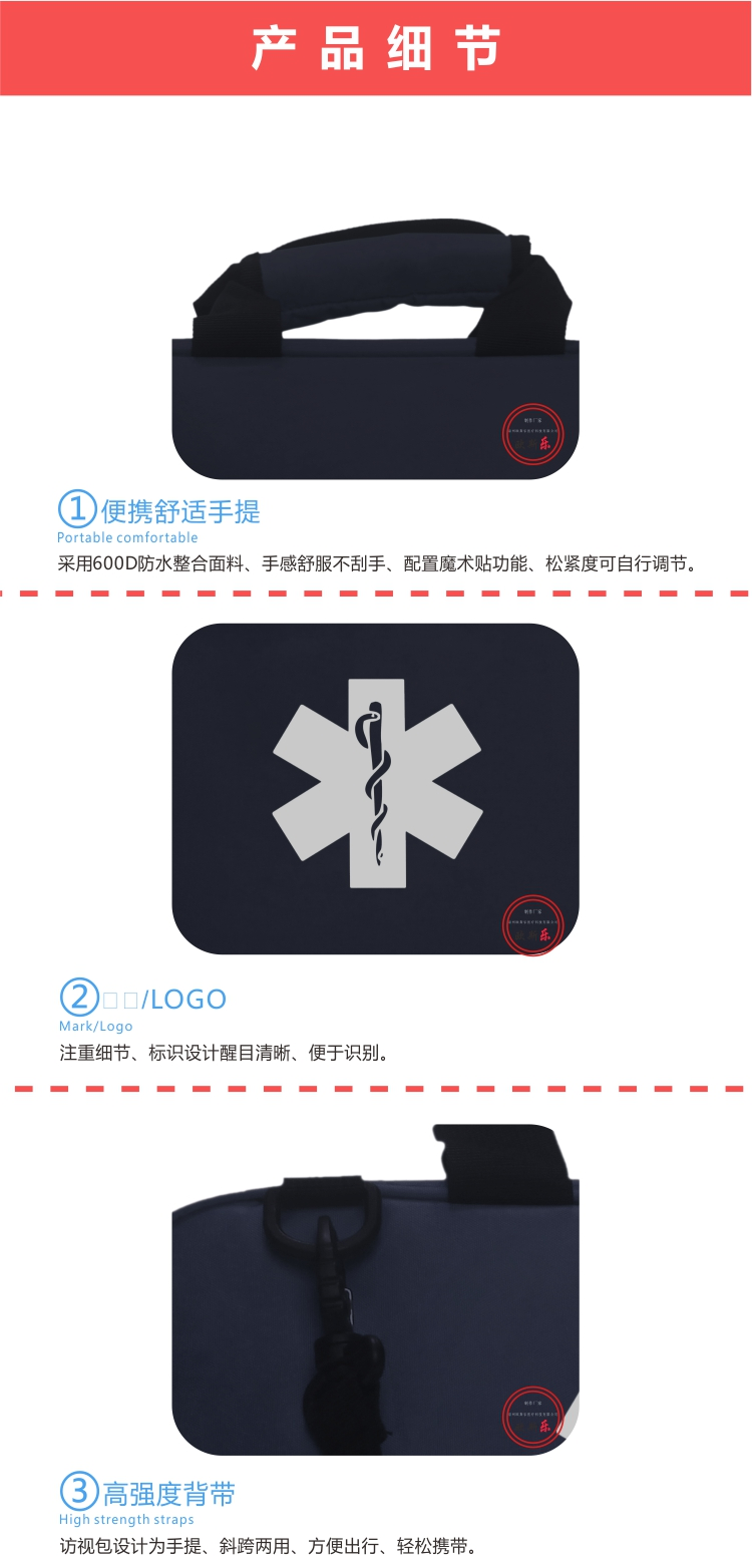 Navy Blue Cross Rescue Pack First Aid Kit Bag Vest Waist Pouch Outdoor Sports Camping Home Medical Emergency Survival Equipment