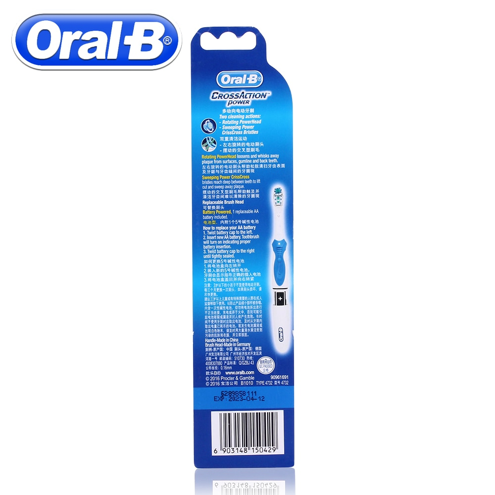 Oral B Cross Action Electric Toothbrush Teeth Whitening Tooth Brush Electric Brush Non-Rechargeable Battery Powered