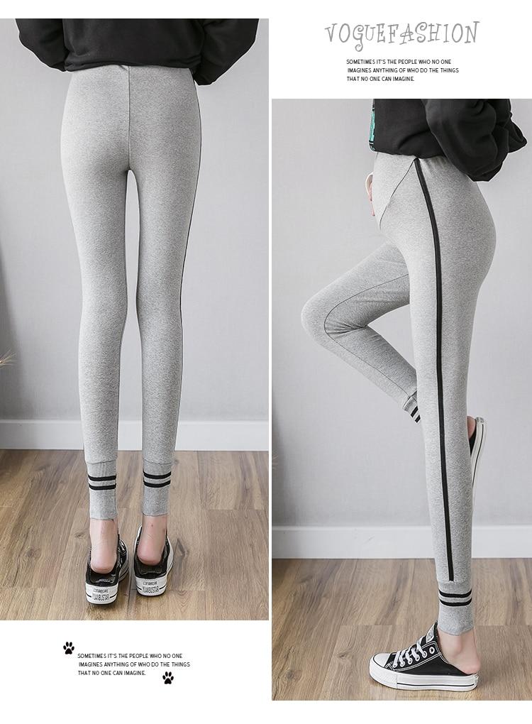 2020 Autumn High Elastic Cotton Pregnant Women Trousers Striped Patchwork Maternity Skinny Leggings Pregnancy Slim Belly Pants