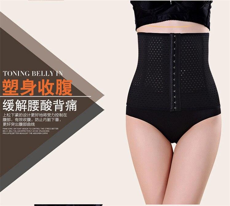 Belly Postpartum Belt Band After Pregnancy Belt Belly Maternity Bandage Band Pregnant Women Slim Shapers Shapewear Reducers Belt