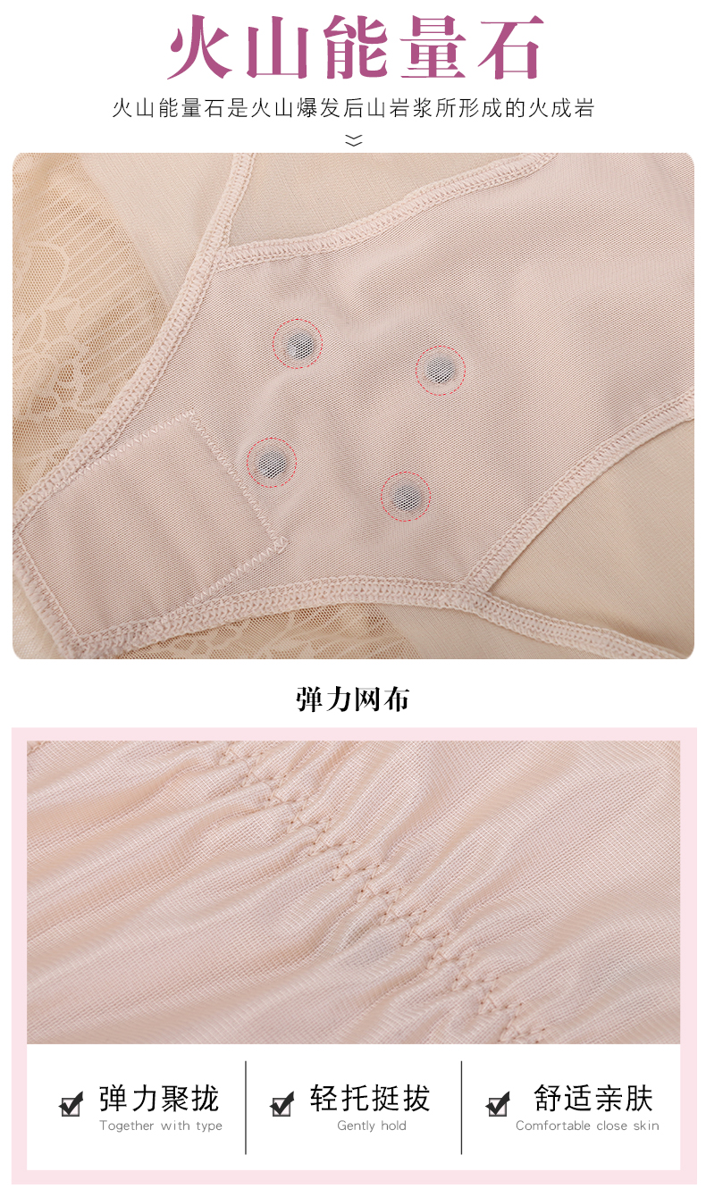 2019 Sexy Maternity Postpartum Girdles Bandage For Pregnant Women Tummy Slimming Sheath Corset Pregnancy Belt Bustiers Shapewear