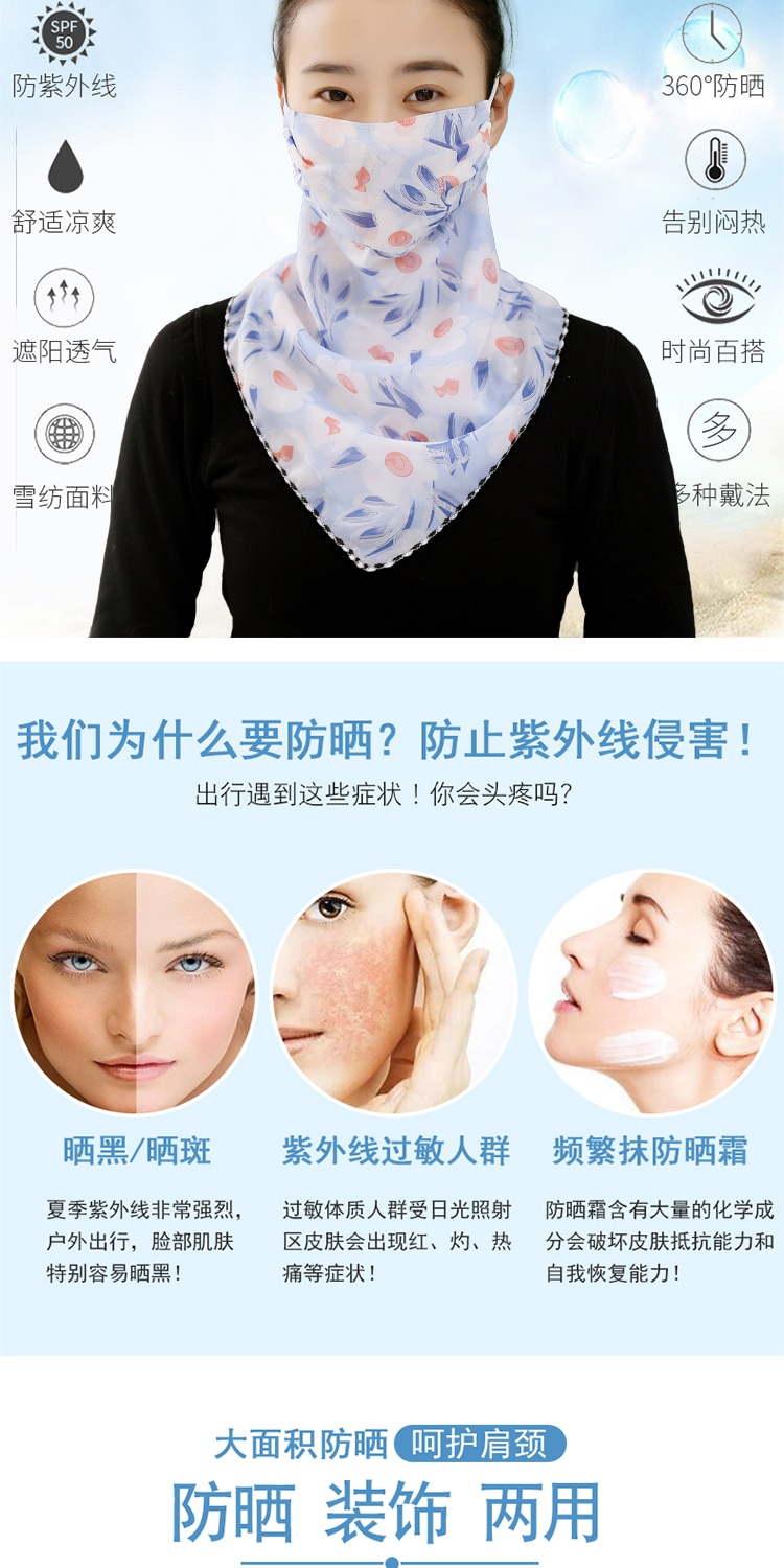 New Sunscreen Mask Neck Protection Thin Summer Breathable Silk Scarf Full Covering Chiffon Triangle Scarf Outdoor Riding