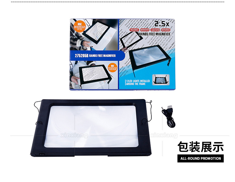 A4 Size USB LED Desk Type Reading Loupe Magnifying Glass Illuminated Table Magnifier with 12pcs Lamps Lights for Old People