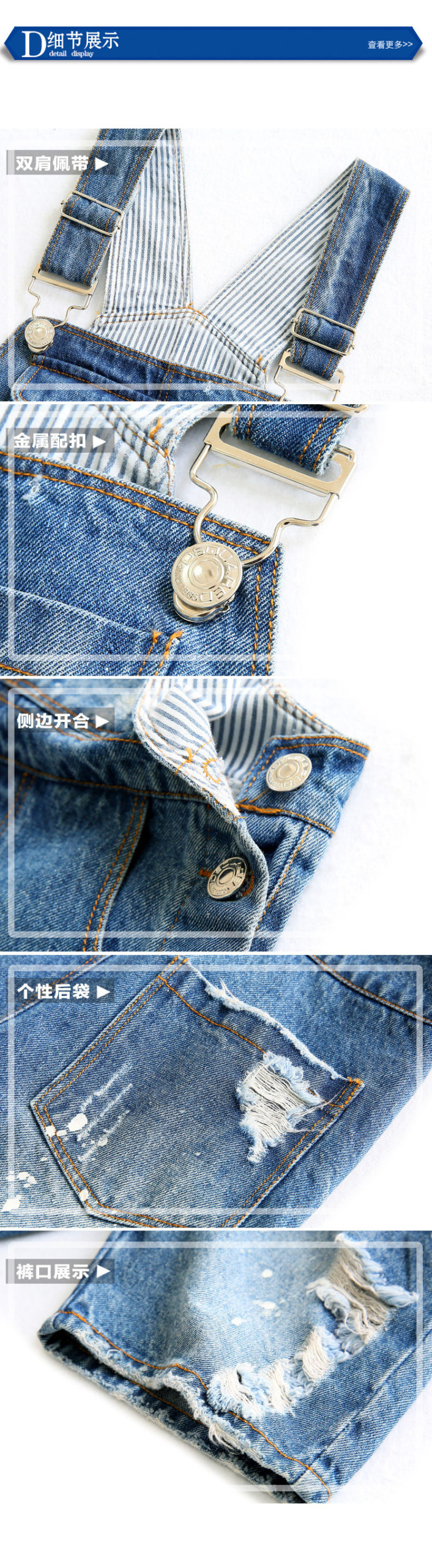 2020 summer children pants Overalls Korean Distrressed Worn Holes Straps Jeans Girl boy baby shorts pants kids clothes clothing