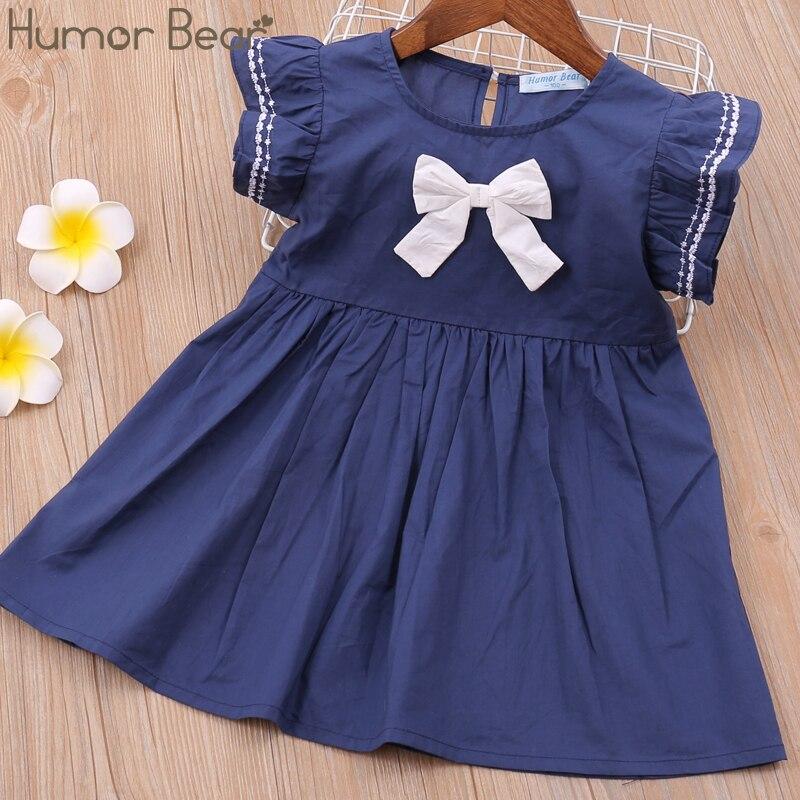 blue BZ345