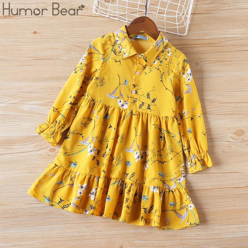yellow BZ011