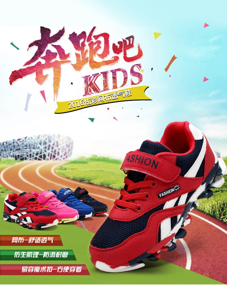 Boys Shoes Children Shoes Brand Kids Sneakers Sport Fashion Casual Children Boy Sneakers Leather 2020 Spring/Autumn