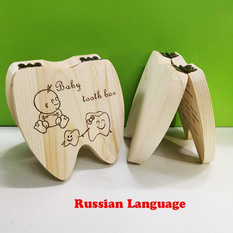 Russian Language