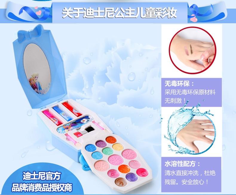Disney girls Princess frozen elsa Cosmetics Make up set Cartoon anna elsa polish Beauty makeup box  baby  kids Christmas present