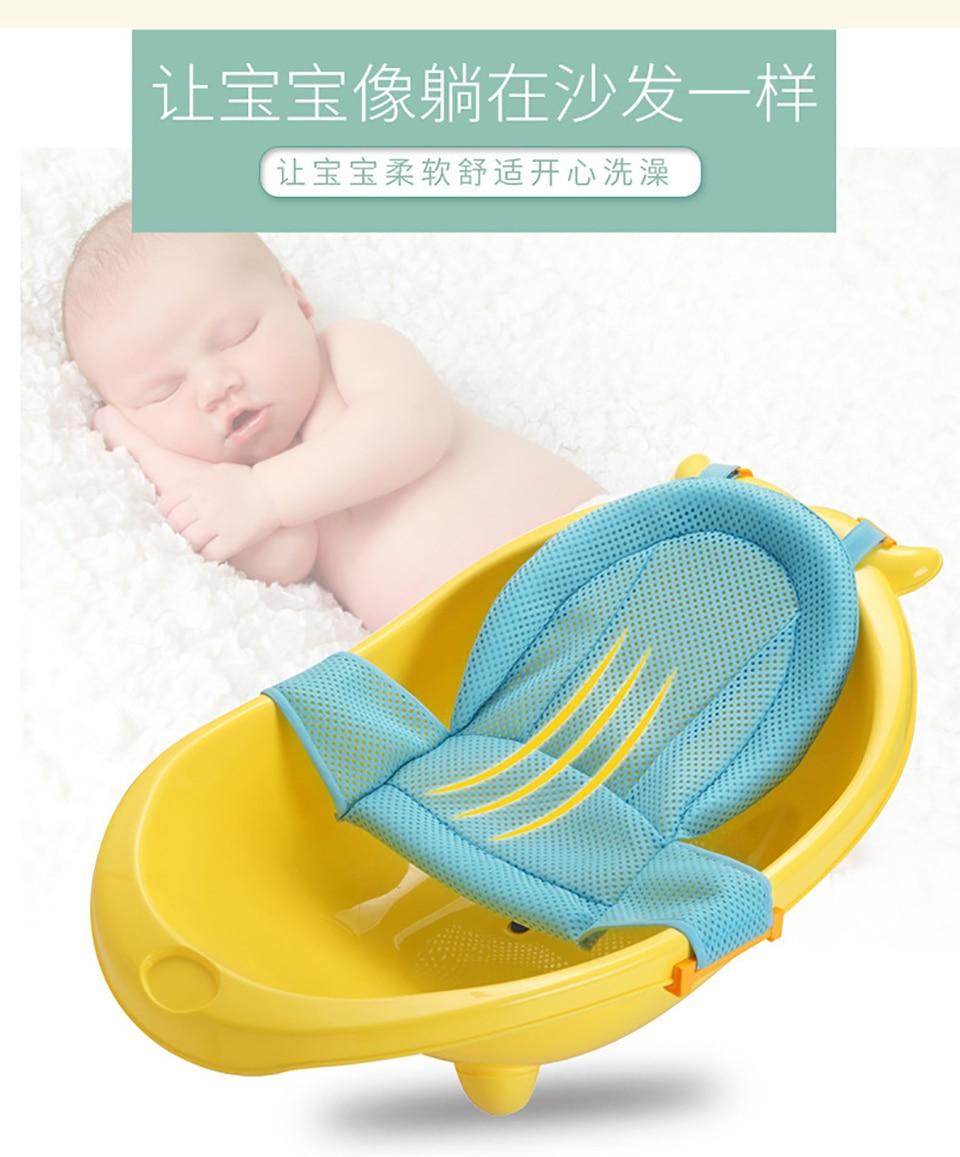 Baby Bath Tub Infant Kids Bathtub Shower Net Adjustable Newborn Bathing Bathtub Seat for baby care bath bathtub support