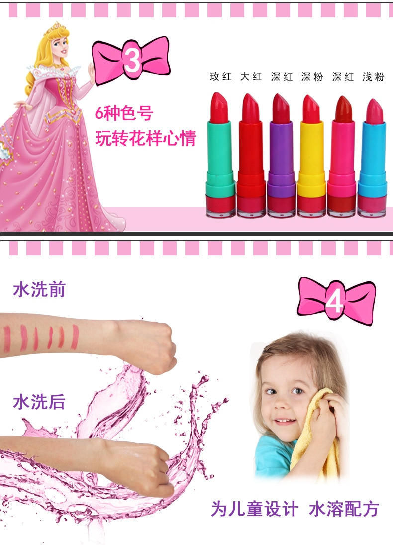 Disney princess snow White girls   Makeup toy  Baby Lip Gloss girls Lipstick  Eraser shape toys