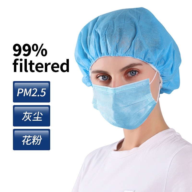 400pcs Disposable Mask Face Mouth Anti Dust Protect 3 Layers