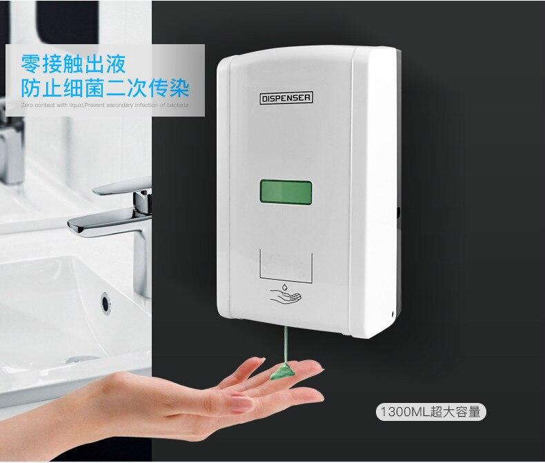 Soap Dispenser Wall-mounted automatic sensor soap dispenser hotel mobile phone toilet hand sanitizer box kitchen