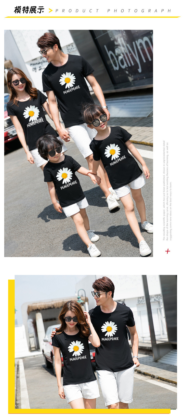 Family Matching T-shirts Summer Cotton Mother Daughter Kids Matching Clothes Family Look T shirt Shorts Couples Matching Set