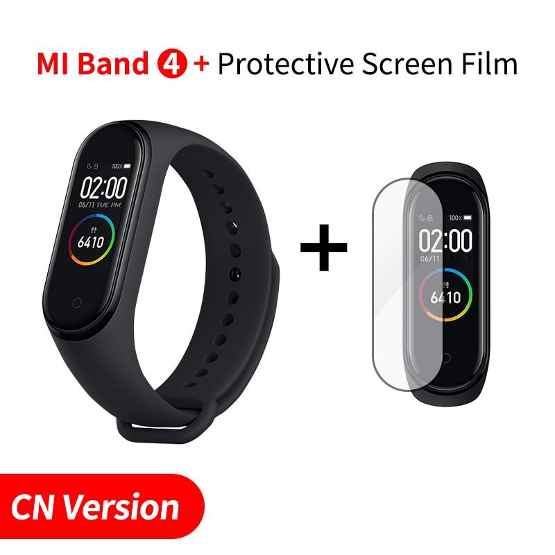 CN Add Screen Film