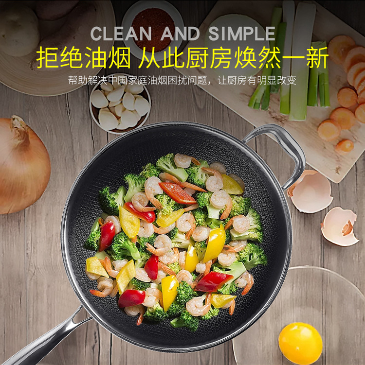 Non-stick frying pan 304 double-sided stainless steel frying pan fried vegetable cooker without lampblack cooking wok cookware