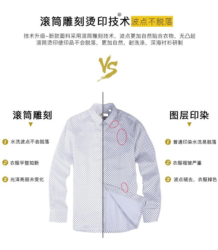 DEEPOCEAN Business White Shirt Mercerized Cotton Men's Long Sleeve Korean Slim Fit Long Shirt Fashion