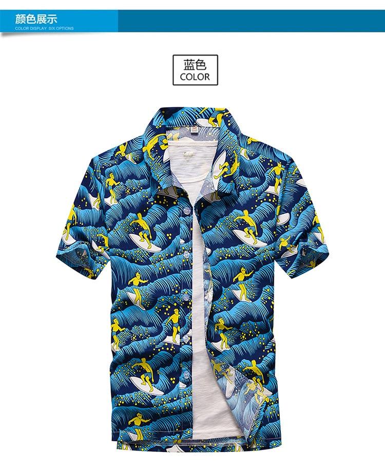 Beach Shirts Men Summer Vacation camisas para hombre Coconut tree Printed Short Sleeve Button Down Hawaiian shirts for Men M-5XL