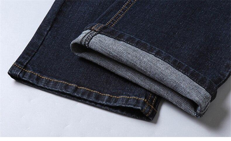 Classic Style New Autumn Men's Business Jeans Stylish Simplicity Cotton Stretch Denim Pants Male Brand Trousers Black Blue